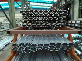 优惠供应6063椭圆铝管