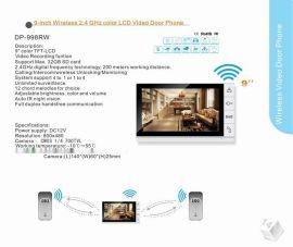 2.4GHZ无线可视门铃   信号加强版上市DP-991RW