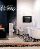 22寸酒店浴室镜子电视