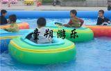 深圳儿童碰碰船   童朔ts-090碰碰船