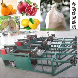 浦江丑柑纸袋套袋机(柑橘果袋机)