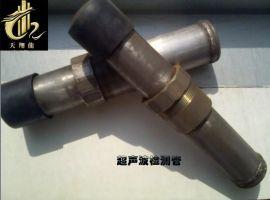 海口声测管厂家—海口注浆管厂家—灌注桩声测管