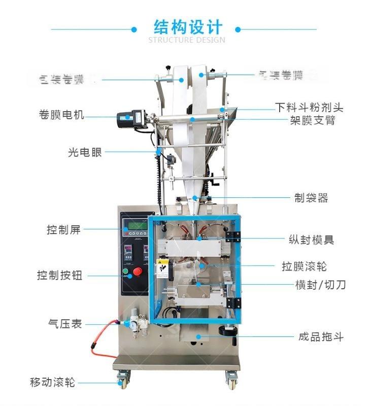 中凯ZK-60FS足贴生产包装机械,暖宝宝包装机,足贴自动包装机