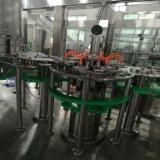 专业定制CGF14-12-5 矿泉水灌装机  三合一小瓶灌装机