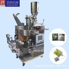 厂家直销代用药茶绿茶包装机  袋泡茶包装机全自动茶叶包装机