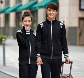 秋冬情侣装韩版立领条纹团队加绒加厚棒球卫衣外套
