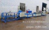 PVC PE型材挤出生产线 PVC型材挤出机 PE型材挤出机