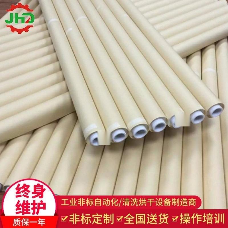 現貨供應PU吸水棉滾輪耐酸鹼吸水棉轆蝕刻機吸水海綿棍PU吸水海綿