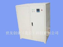 SYL系列风冷分体机组式冷水机