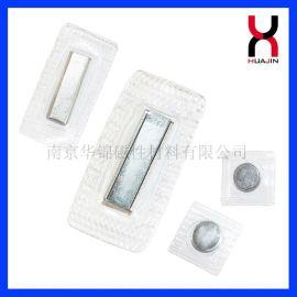 PVC压膜服饰圆形磁扣,防水隐形服饰磁扣,风衣大衣方形服饰磁扣