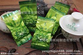 推荐全自动茶叶真空包装机 小型保鲜内外袋真空茶叶包装机