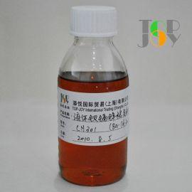 液体钡镉锌复合热稳定剂(CH301)