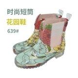 時尚短雨鞋女耐磨U字型鬆緊帶雨靴花色水鞋防滑水靴防水成人膠鞋