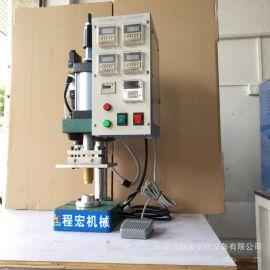 预热式小型塑料热熔机/桌上型圆柱热熔胶柱熔接机