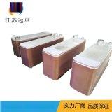 JY01冰蓄冷用钎焊板式换热器