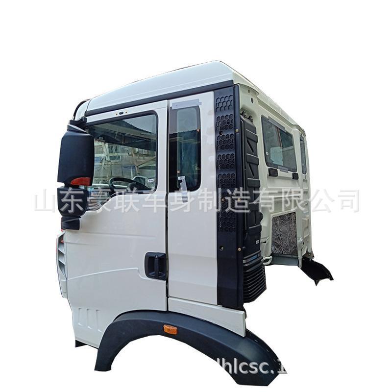 中国重汽豪沃T5G驾驶室 驾驶室 T5G驾驶室总成 图片 厂家 价格