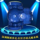 印染锅炉代替进口碳钢蒸汽法兰疏水阀 FT14-10 球墨铸铁DN15 20