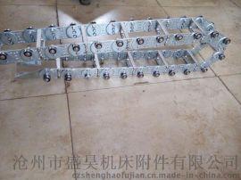 钢制拖链  包含各种规格
