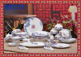 定做精美陶瓷餐具礼品 景德镇青花瓷陶瓷餐具