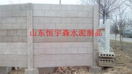 預制圍牆,水泥圍牆設計施工