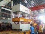 大型液压机_大型液压机价格_大型液压压力设备
