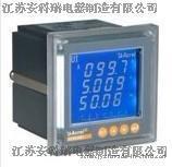 江苏安科瑞多功能网络电力仪表ACR120EL