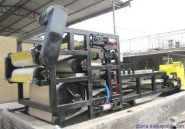 固液分离带式压滤机 泥水分离脱水机 优质生产厂家