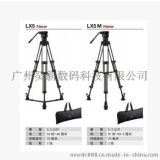 Libec/利拍LX5摄像机专业三脚架