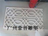 树脂别墅装修装饰窗花雕塑定做厂家