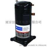 南京法維萊電器有限公司主營產品恆溫恆溼空調