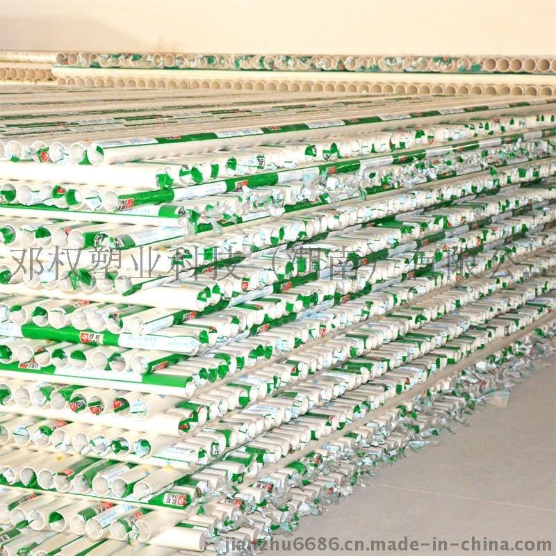 供应PVC管规格表/湖南PVC管规格齐全/湖南PVC管各种规格厂家批发