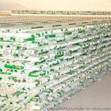 供應PVC管規格表/湖南PVC管規格齊全/湖南PVC管各種規格廠家批發