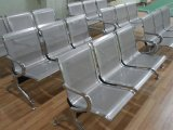 厂家供应301天津排椅,三人靠背排椅, 不锈钢长条凳排椅