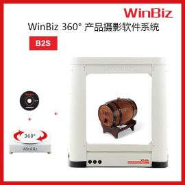 供应批发零售产品摄影专业智能摄影配件