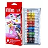 美邦专业级套装丙烯画颜料HA1212 套装 美术颜料