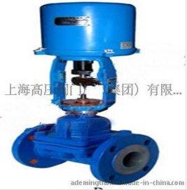 ZDGT电动隔膜调节阀