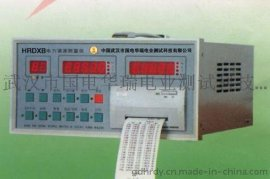 HVDXC电力谐波测量仪