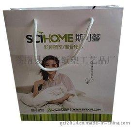 南京纸袋, 玄武纸袋厂家, 白下纸袋定做-富高包装有限公司