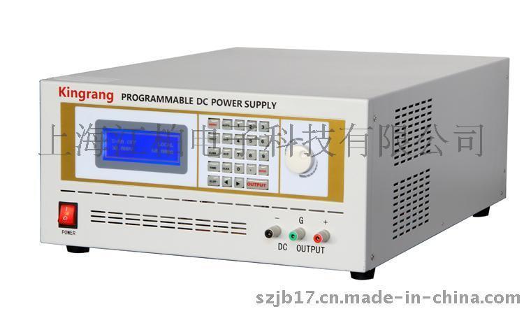 高壓可編程直流電源(KR-1500-05)