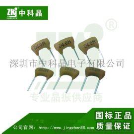 高温晶振厂家供应平板电脑HDMI转接线低电压陶瓷ZTA6.0MG晶振