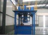 新型重钙粉包装机|碳酸钙吨袋包装机热售中