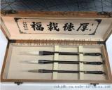 北京昌平毛筆、鋼筆、禮盒、禮品鐳射刻字