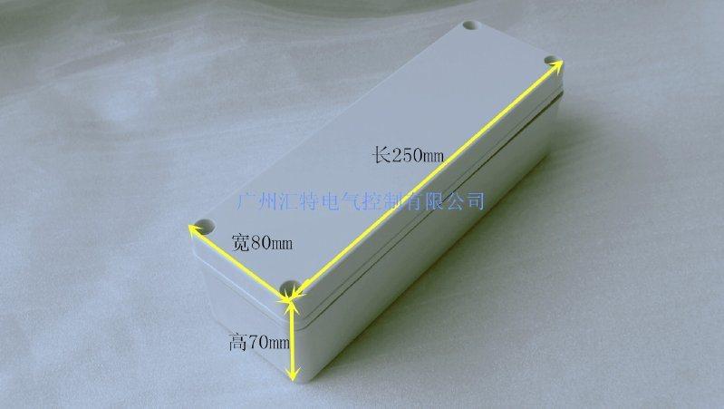 广州汇特防水接线盒开关盒按钮盒HT-AGS-082507