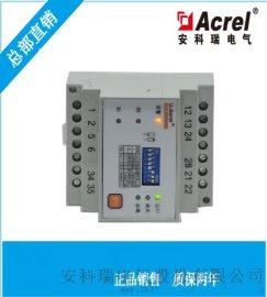 消防电源监控模块 安科瑞 AFPM1-   单相电压回路
