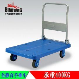 折叠手推车静音平板车拉货车 带扶手折叠车手推车