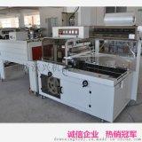 全自动热收缩包装机 pof膜纸盒热收缩机 胶带专用收膜机