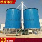 匯旺機械上門安裝玉米小麥倉儲糧倉成套設備