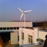 水準軸風力發電機 3000W併網永磁發電機