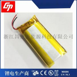 聚合物锂电池102040 3.7v 750mAh 成人用品充电锂电池