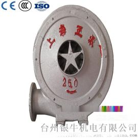 CZR-65-55180W中压风机 鼓风机 家用工业鼓风机 厨房吹风机强力抽风机